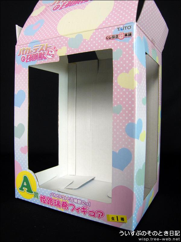 タイトーくじ本舗 バカとテストと召喚獣にっ A賞 姫路瑞希フィギュア
