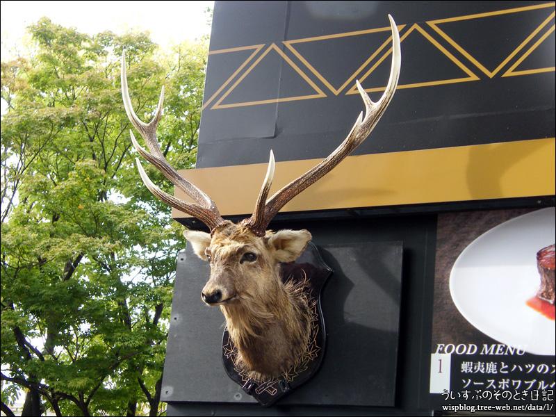 さっぽろオータムフェスト2018 -お肉10(じゅっ)丁目-