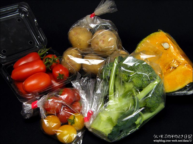 色々買ったお野菜