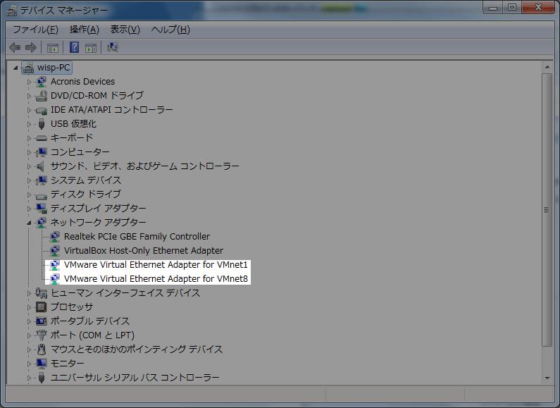 Windows 7 デバイス マネージャー
