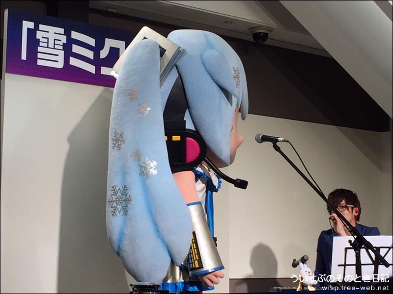 『雪ミク』ミニライブ