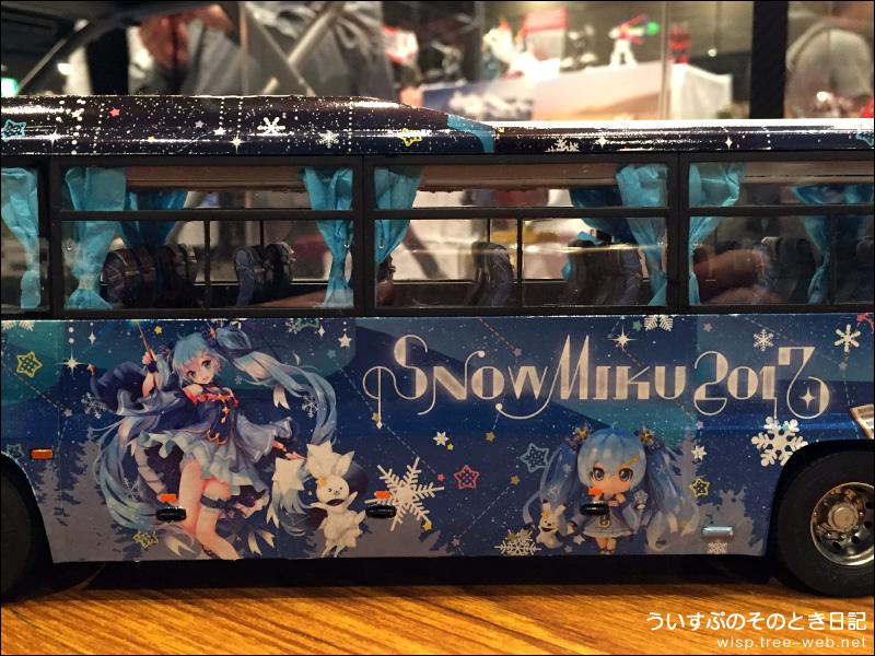 北海道モデラーズエキシビション HME2018