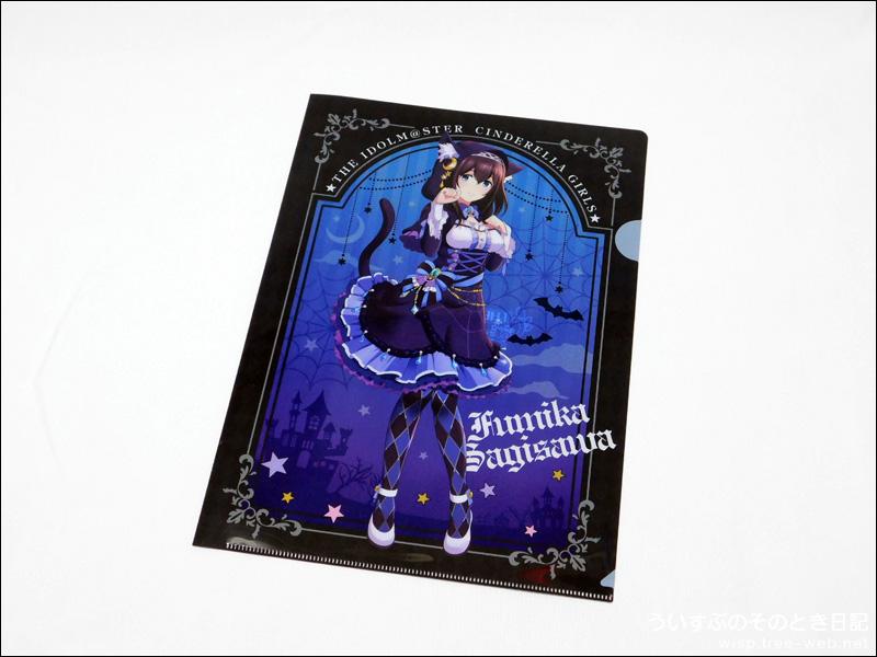 ローソン 『アイドルマスターシンデレラガールズ キャンペーン』クリアファイル「鷺沢文香」