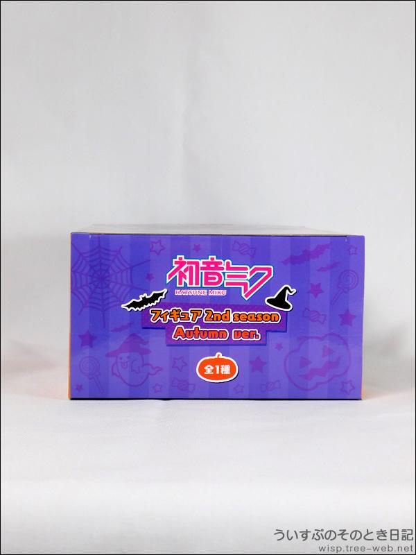 初音ミク フィギュア 2nd season ハロウィンver. [タイトー]
