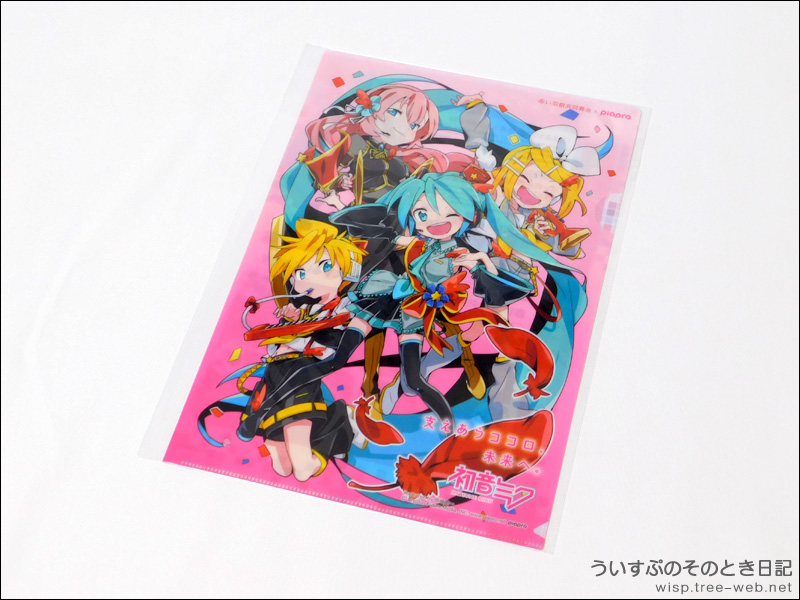 piapro×赤い羽根 初音ミクイラストパネル展 『クリアファイル』