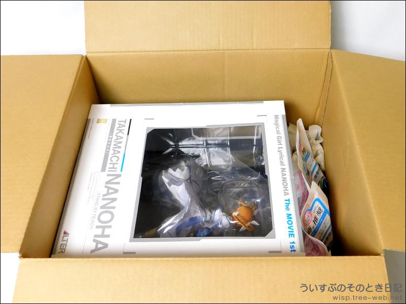 「もえたく!プラス」商品コンディション 外箱ダメージ・未開封品「梱包」