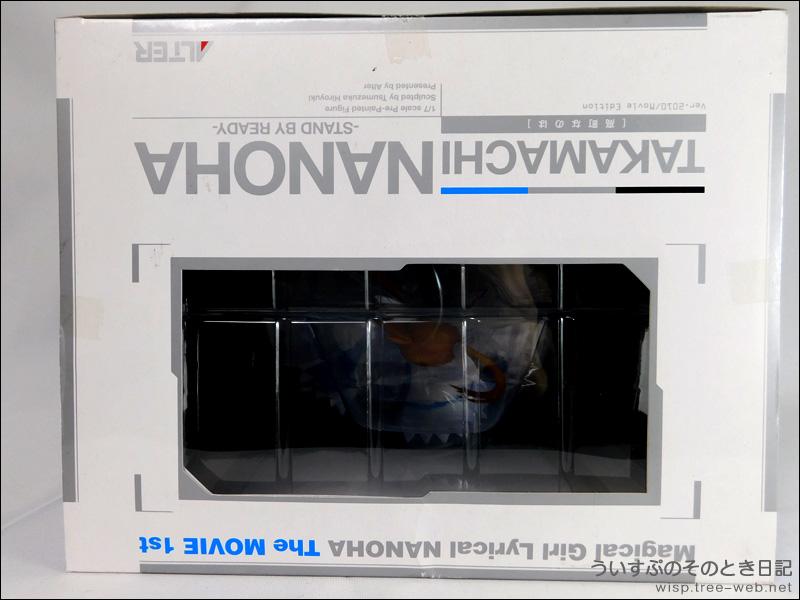 「もえたく!プラス」商品コンディション 外箱ダメージ・未開封品