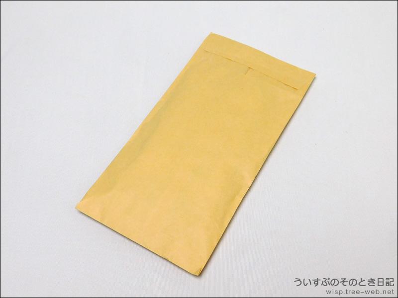 SPD楽天市場店 [梱包写真]