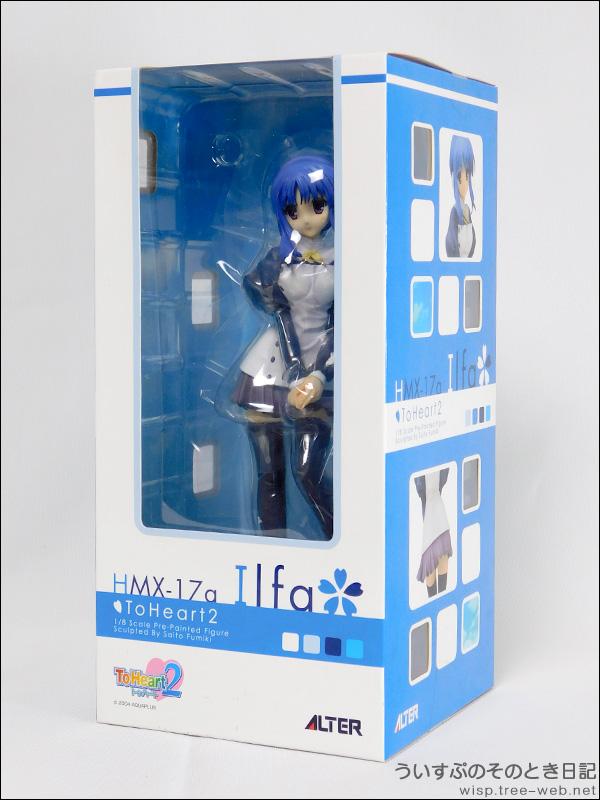 ToHeart2 HMX-17a イルファ [アルター]