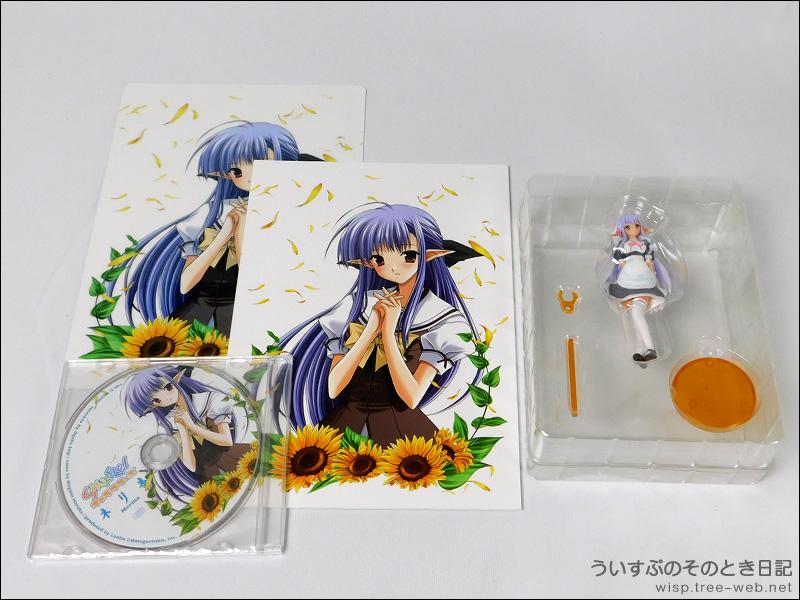 SHUFFLE! キャラクターズ Vol.2 ネリネ