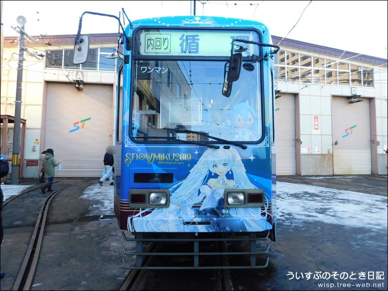 雪ミク電車2019 内覧会 「車外」