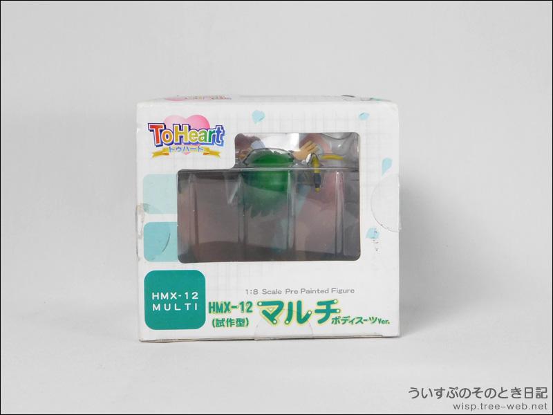 To Heart HMX-12(試作型)マルチ ボディスーツVer.