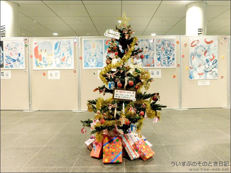 piapro×赤い羽根 初音ミクイラストパネル展 『クリスマスツリー』