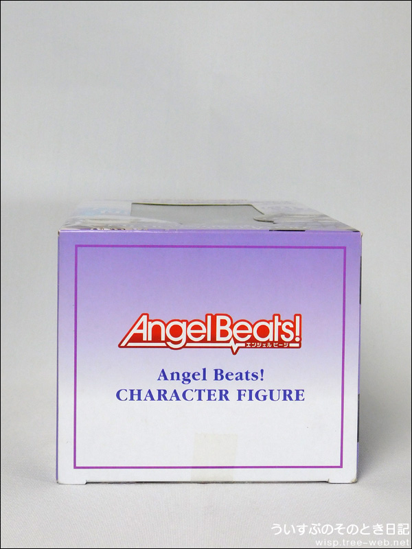Angel Beats! キャラクターフィギュア ゆり [フリュー]