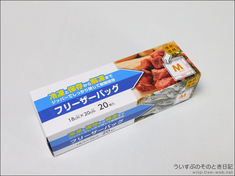 ドン・キホーテ ワンコイン福袋!