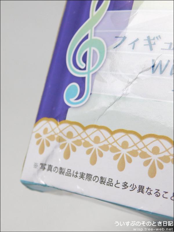 初音ミク フィギュア 2nd season Winter ver. [タイトー]