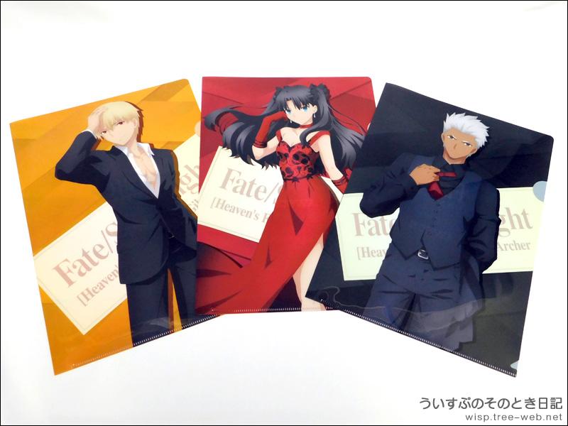 劇場版「Fate/stay night [Heaven's Feel]」?U.lost butterfly  × ローソンキャンペーン 「クリアファイル」