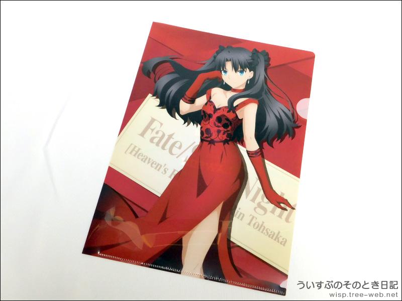劇場版「Fate/stay night [Heaven's Feel]」?U.lost butterfly  × ローソンキャンペーン 「遠坂凜」