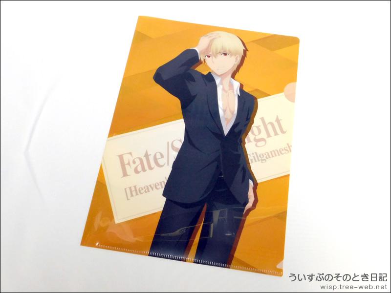 劇場版「Fate/stay night [Heaven's Feel]」?U.lost butterfly  × ローソンキャンペーン 「ギルガメッシュ」
