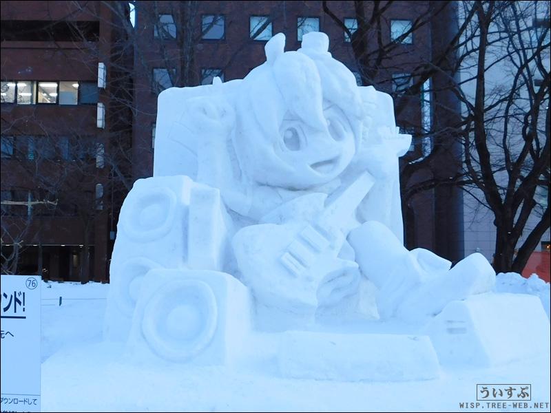 雪まつり 2019 楽しみ!