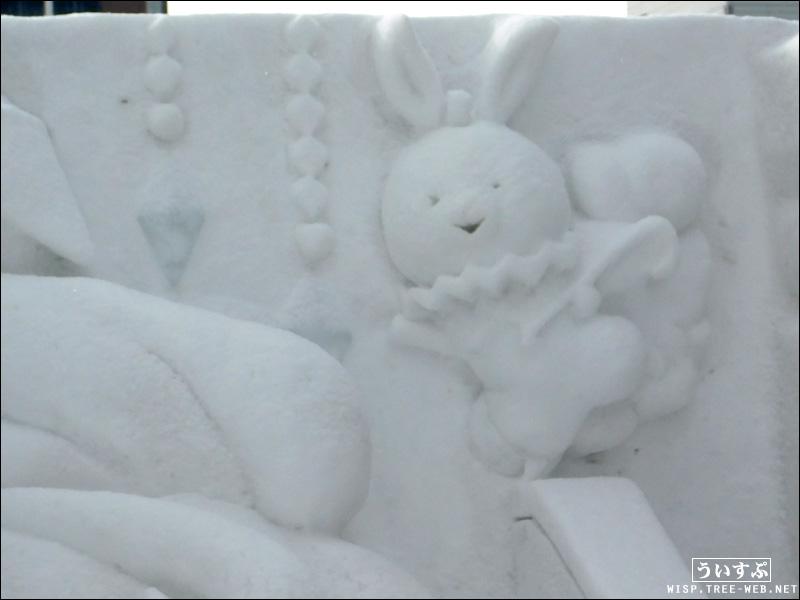 雪ミク Snow Princess Ver. [ユキネ]
