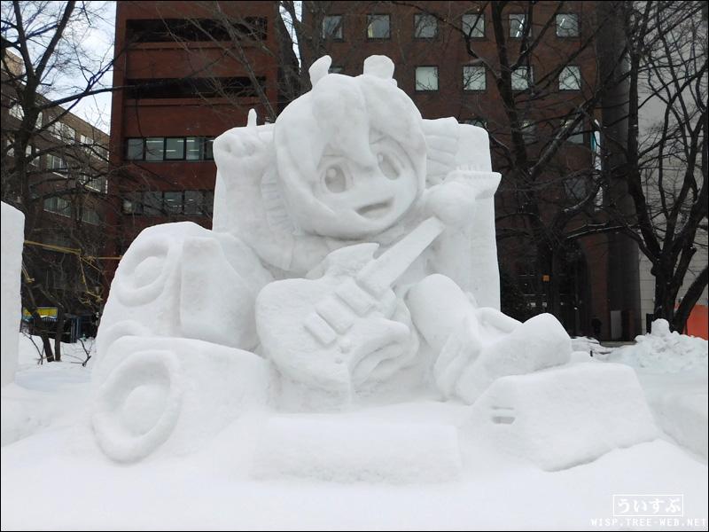 市民雪像 テト