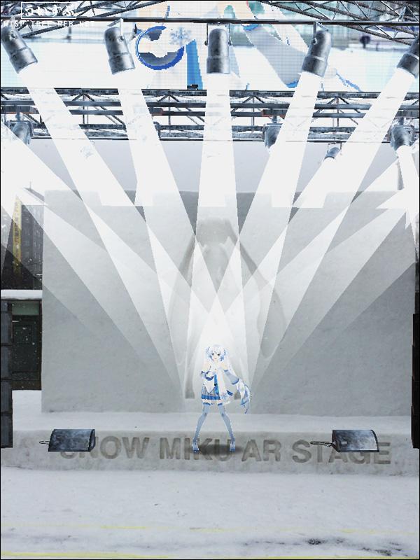 2丁目 Mirai Yuki広場 雪ミクAR雪像