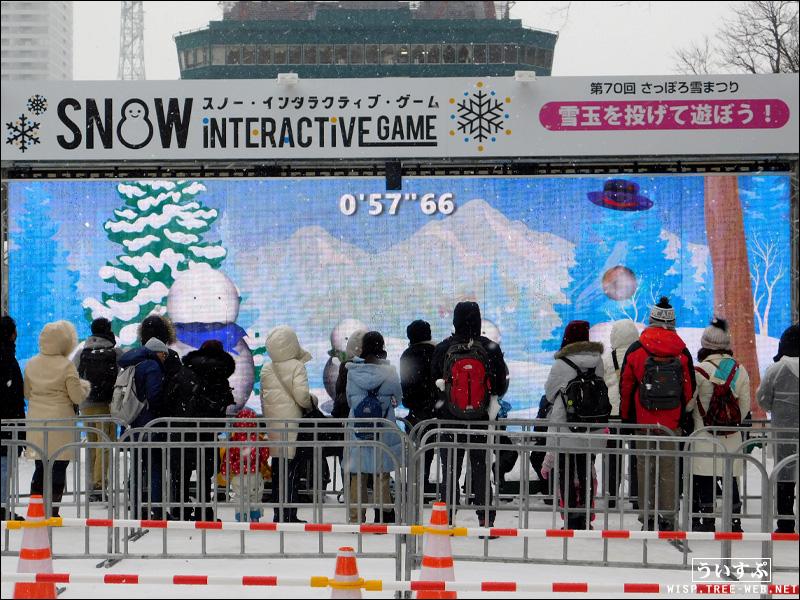 2丁目 Mirai yuki広場「スノー・インタラクティブ・ゲーム」