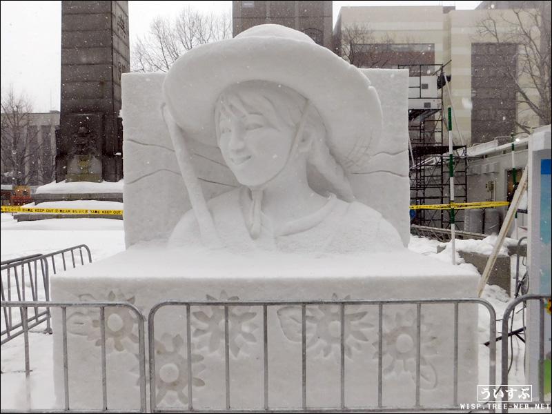 5丁目東 道新 雪の広場「なつぞら」