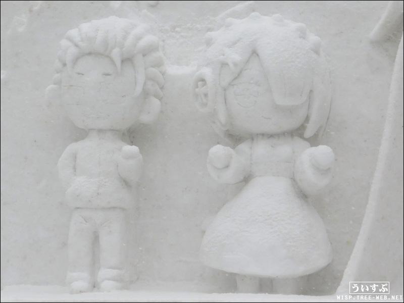 7丁目 HBCフィンランド広場「Re:ゼロから始める異世界生活 〜Memory Snow〜」