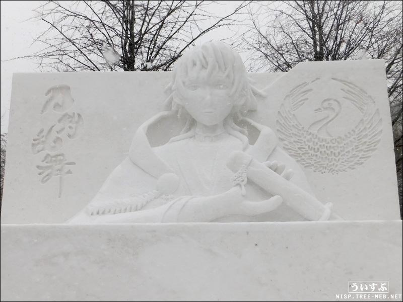 7丁目 HBCフィンランド広場「刀剣乱舞 -ONLINE-  鶴丸国永」