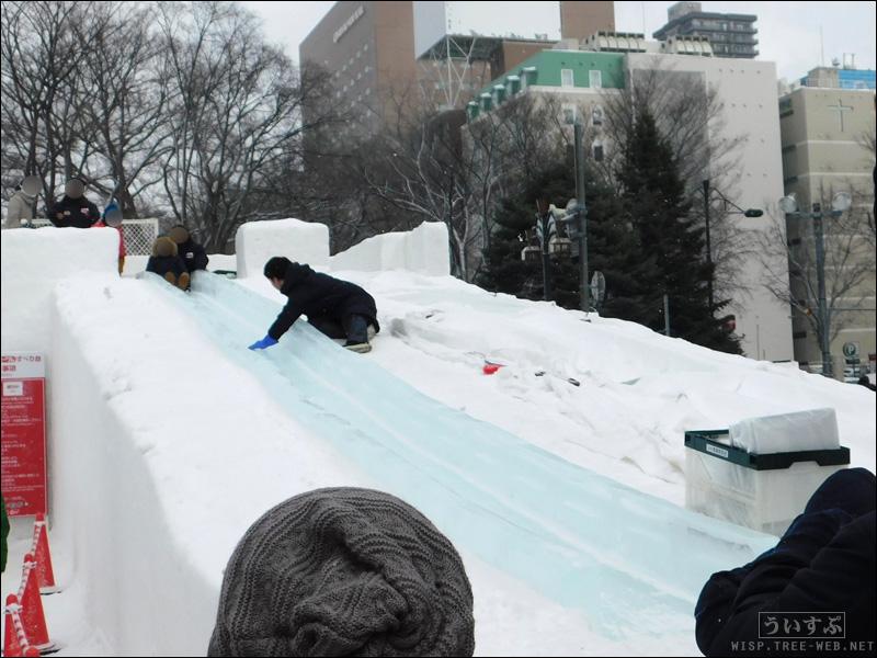 10丁目 UHBファミリーランド「カップヌードルの滑り台」