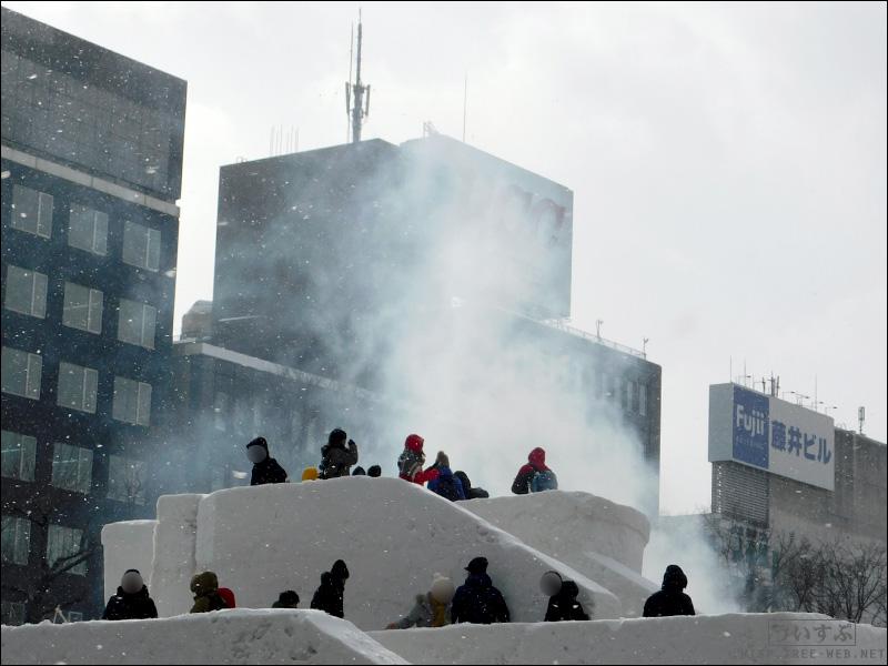 10丁目 UHBファミリーランド「カップヌードルの滑り台 -けむり-」