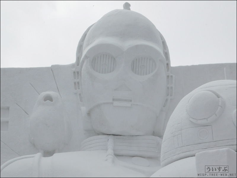 10丁目 UHBファミリーランド『スター・ウォーズ/エピソード9(仮称)』公開記念!白いスター・ウォーズ2019