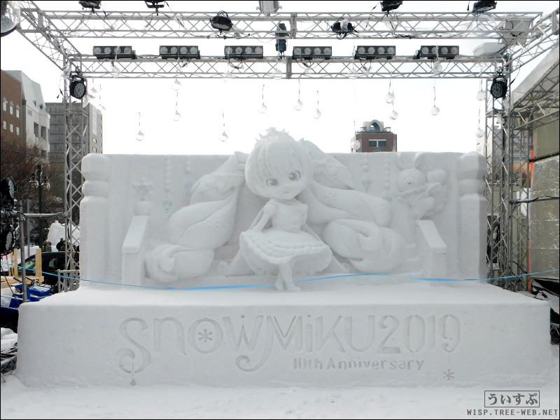 「雪ミク(初音ミク)Snow Princess Ver.」の雪像