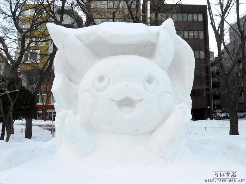 Poke'mon: Let's Go, Pikachu!