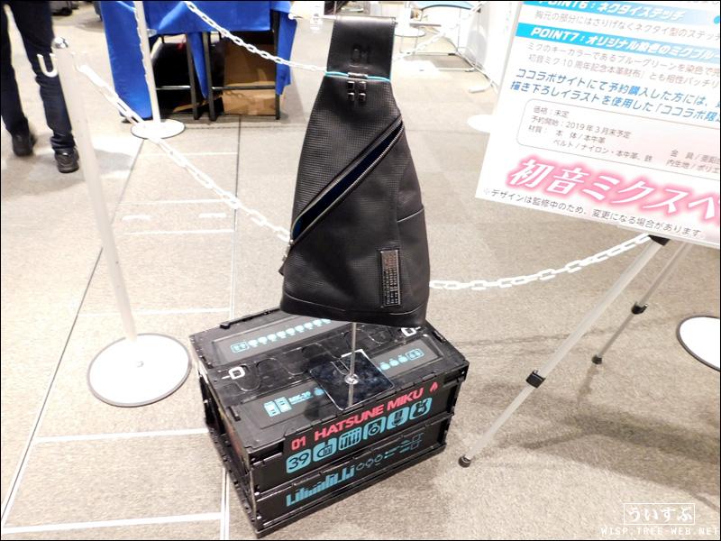 SNOW MIKU 2019 サッポロファクトリー会場 「COCOLLABO(ココラボ)」