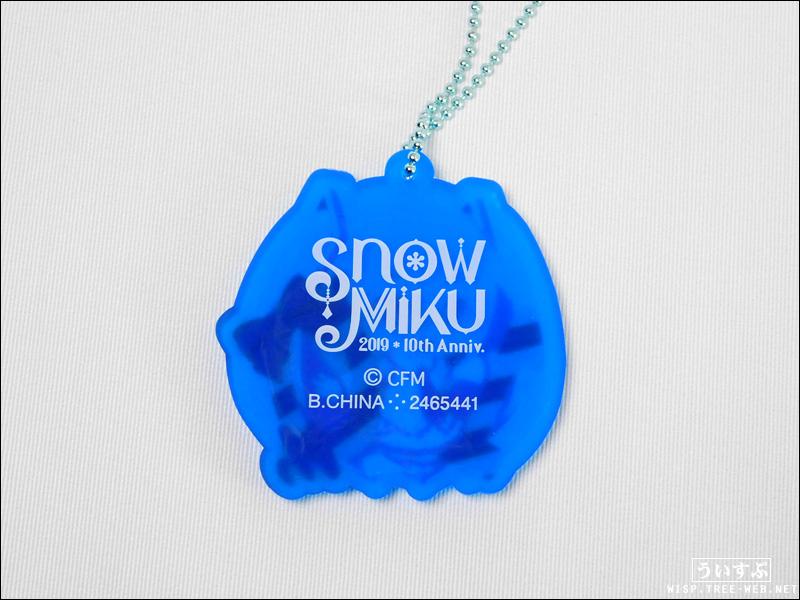 SNOW MIKU 2019 雪ミク2019あそーと [バンダイ]