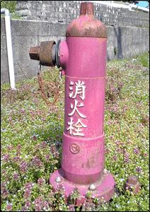 年季のある消火栓