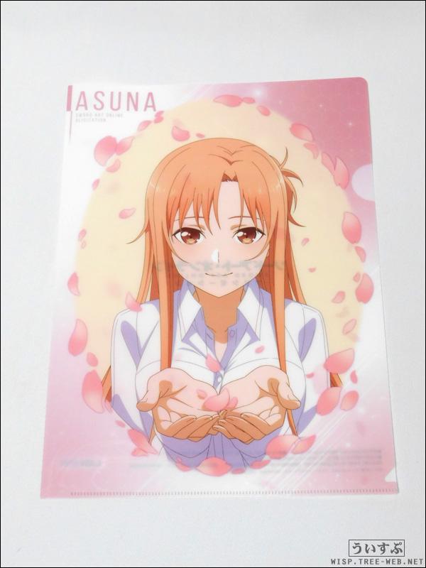 ローソン 『ソードアート・オンライン アリシゼーション』クリアファイル「アスナ(結城明日奈)」