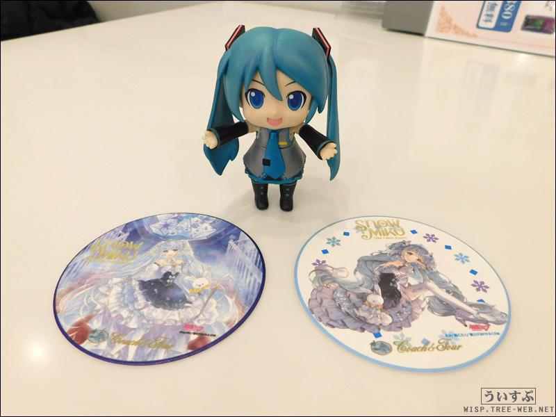 コーチャンフォー 新川店 コラボメニュー「コースター」