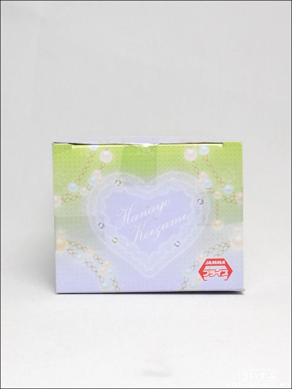 ラブライブ! Love wing bell スペシャルフィギュア 〜花陽〜