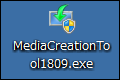 Windows 10のダウンロードとUSB セットアップメディアの作成
