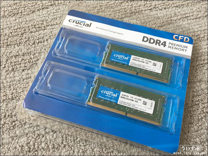 EPSON Endeavor NJ6100E [HDD・メモリ換装 / 開け方]