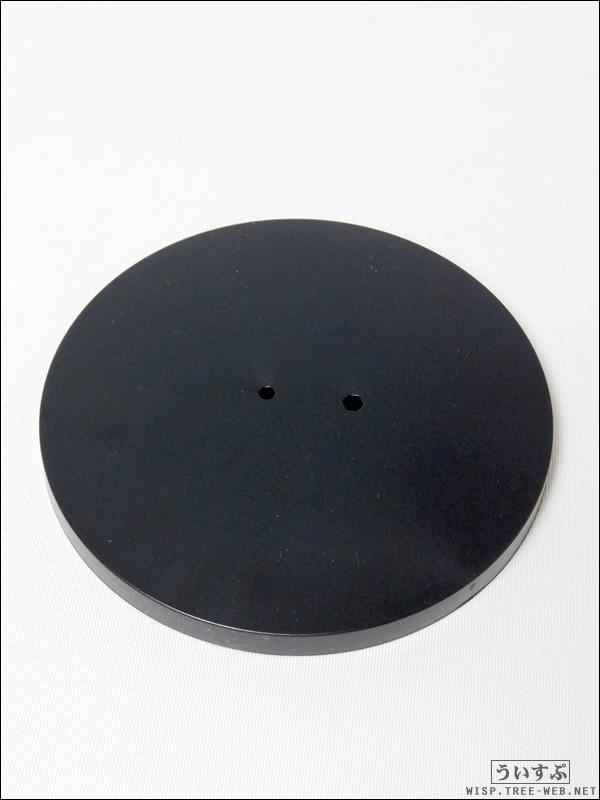 輪廻のラグランジェ DXFフィギュア1 ラン