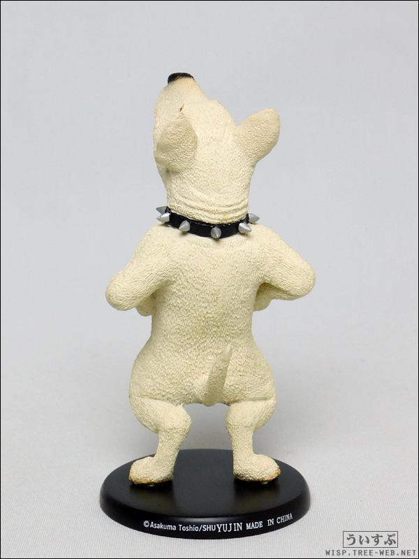 朝隈俊男コレクション 犬の本音 ブルテリア