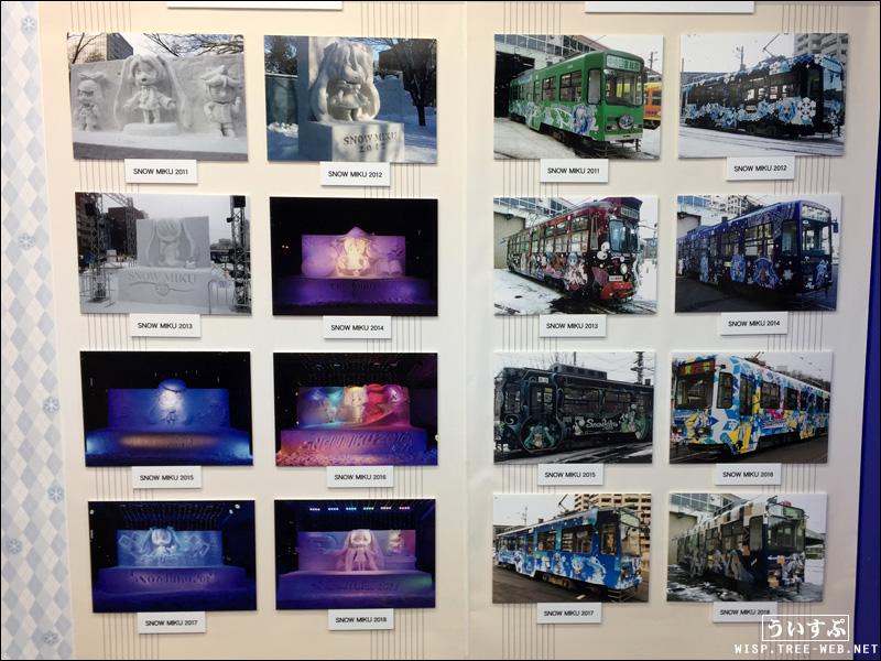 SNOW MIKU 10th Anniversary キャラバン in アニメイトのオンリーショップ [札幌]