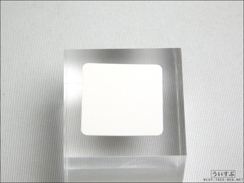 コメダ珈琲 ミニチュアコレクション [ケンエレファント]