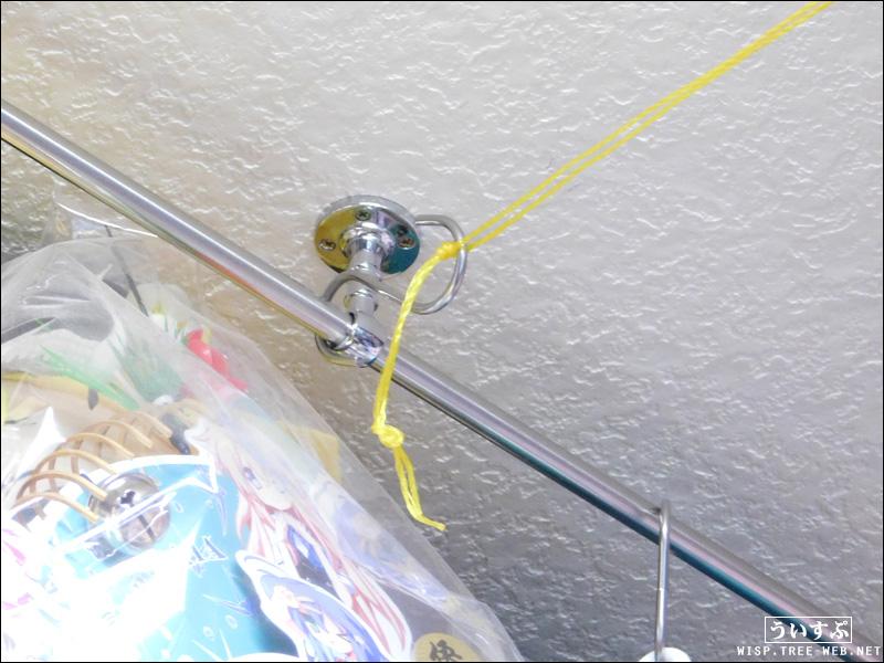 ガーデニング用ネットを使って、ハンモック風ぬいぐるみ整理
