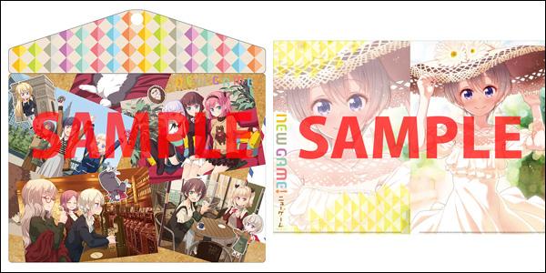 NEW GAME! 9 [とらのあな]